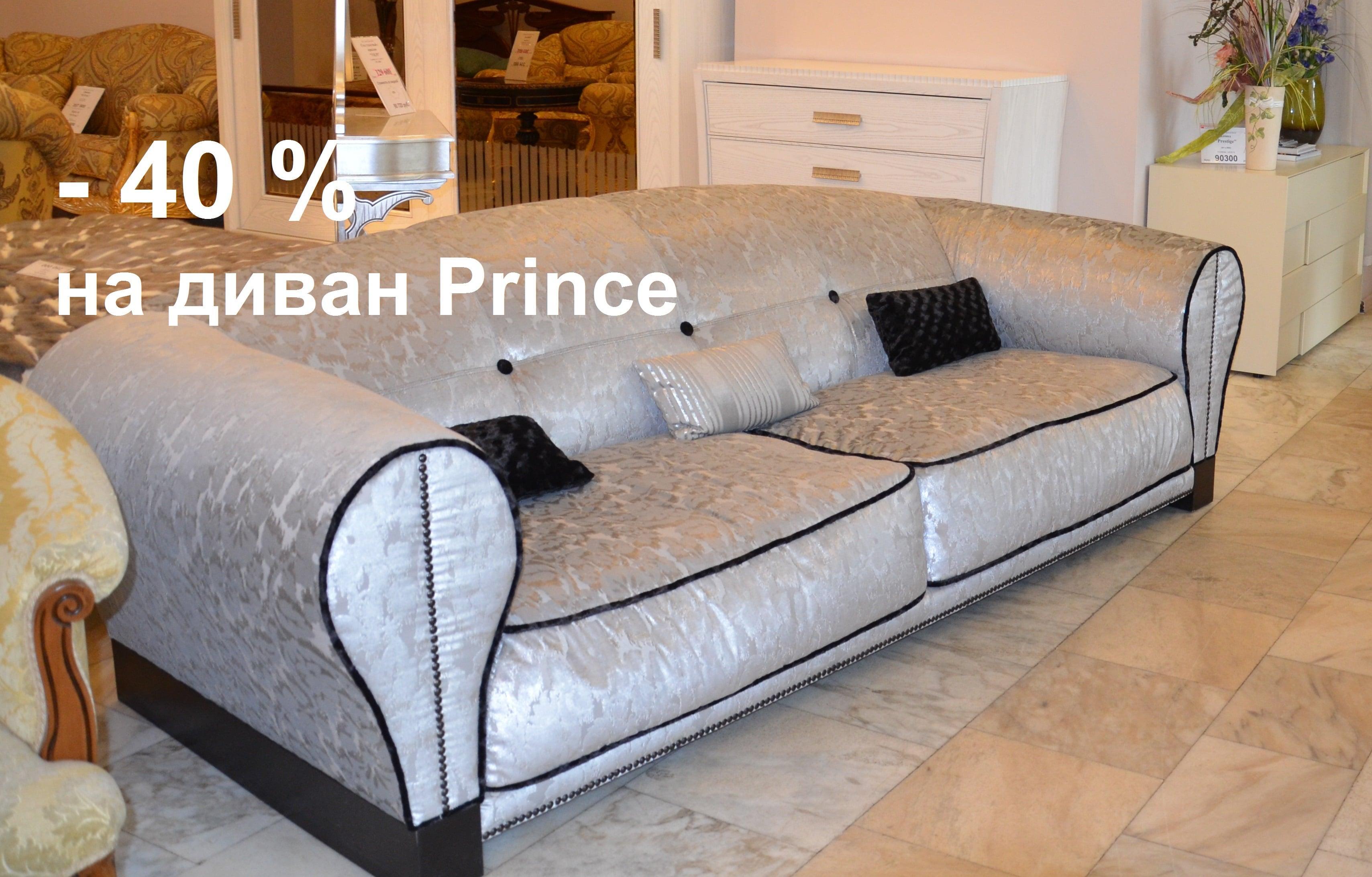 купить итальянскую мебель в москве Dolce Vita салон магазин цены